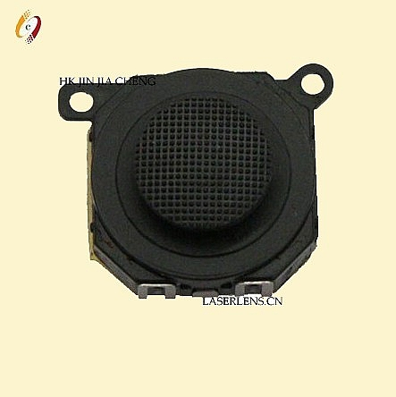 3D Joystick(Black) for P-S-P 1000