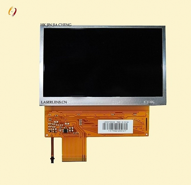 LCD for P-S-P 1000